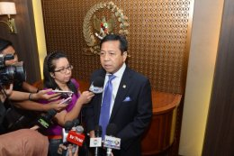 Ketua DPR RI katakan simbol Negara penting untukdihormati